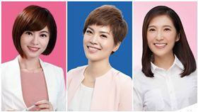 前主播鍾佩玲、鍾沛君、彭佳芸參選議員/臉書