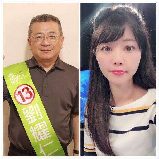 台北市議員當選人,劉耀仁、高嘉瑜。(圖/翻攝自臉書)