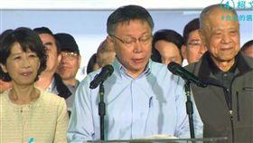 柯文哲,台北市長,九合一選舉,勝選 圖/柯文哲臉書