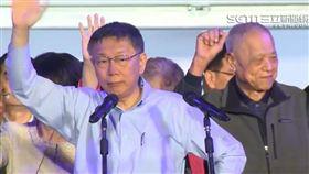 九合一選舉/台北市長柯文哲連任成功,上台發表勝選感言。