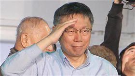 九合一選舉/台北市長柯文哲連任成功,上台發表勝選感言。(圖/記者邱榮吉攝影)