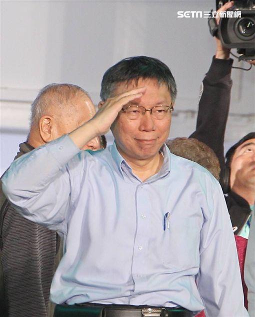 柯文哲連任台北市長/記者邱榮吉攝影