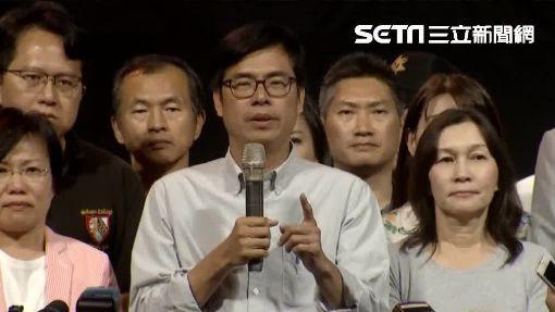 「為韓國瑜加油」 陳其邁敗選展現風度