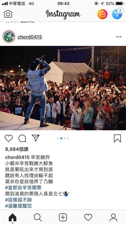 謝和弦/IG