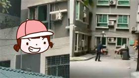 墜樓,小王,偷吃,犯險.裸體,戴綠帽,出軌,liveleak 圖/翻攝自liveleak