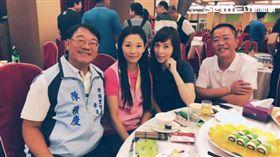 里長,情侶,選上,台南,翻攝畫面