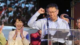 九合一選舉 台北市長柯文哲險勝連任(1)2018九合一選舉,台北市長開票作業從24日傍晚一路開到25日凌晨,現任市長柯文哲(右)最後以些微差距險勝連任,上台宣示要繼續為台北市民打拚。中央社 107年11月25日