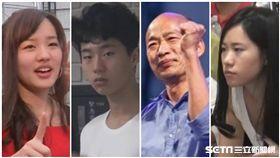 韓國瑜3兒女/資料照、韓國瑜臉書