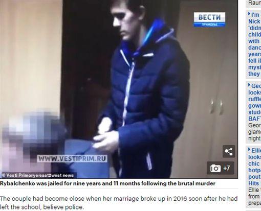 俄羅斯,師生戀,勒死,殺人影片(圖/翻攝自每日郵報)
