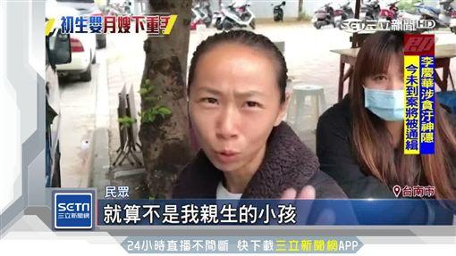倒吊出生4天嬰兒!社會局查恐怖月嫂 不排除以兒少法處罰