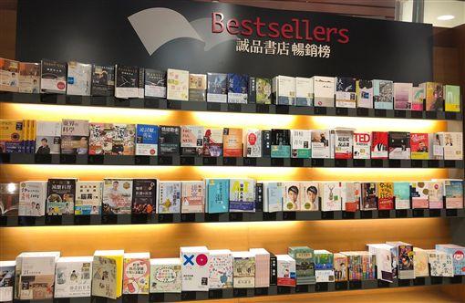 誠品,暢銷書排行榜。