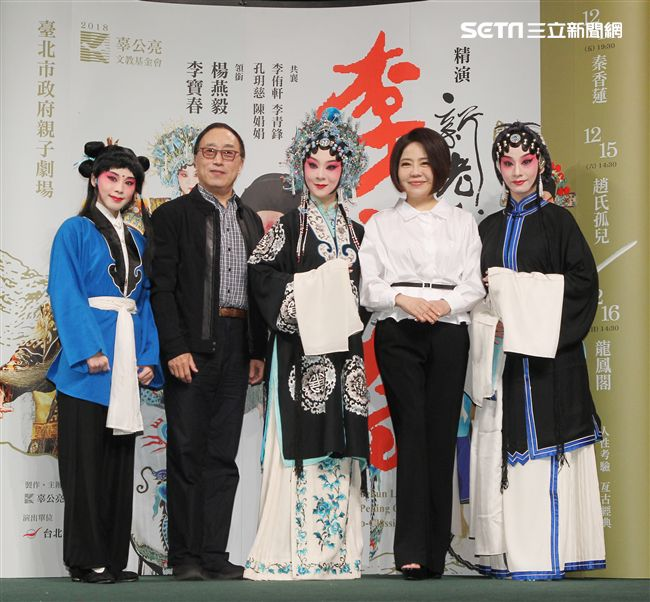 李寶春、于美人宣傳三齣經典京劇再演出。(記者邱榮吉/攝影)