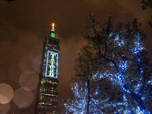 台北101將辦跨年派對台北101不只準備了跨年煙火,更首度在從來不曾對外開放使用的辦公大樓一樓大廳舉辦跨年派對。(台北101提供)中央社記者潘姿羽傳真 107年11月26日