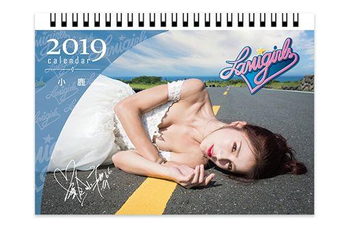 Lamigirls年曆。(圖/桃猿提供) ID-1660555