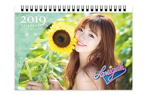 Lamigirls年曆。(圖/桃猿提供) ID-1660556