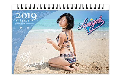 Lamigirls年曆。(圖/桃猿提供) ID-1660563