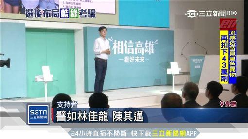 中生代承擔黨魁 陳其邁.林佳龍被點名 ID-1660666