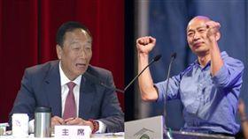 郭台銘邀韓國瑜參加兩岸企業家峰會(圖/資料照,臉書)