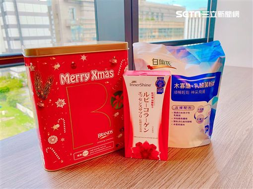 白蘭氏聖誕Party禮盒(業配)(圖/業務拍攝)