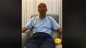 韓國瑜,直播,企業,投資,高雄市長 圖/翻攝自韓國瑜臉書