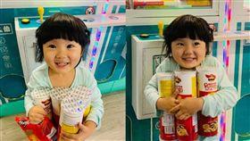 夾娃娃機,餅乾,笑容,表情,妹妹,/翻攝自爆怨公社