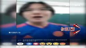 作弊還轟師0600(DL).