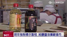 醬油,純釀,自動化科技,屏東