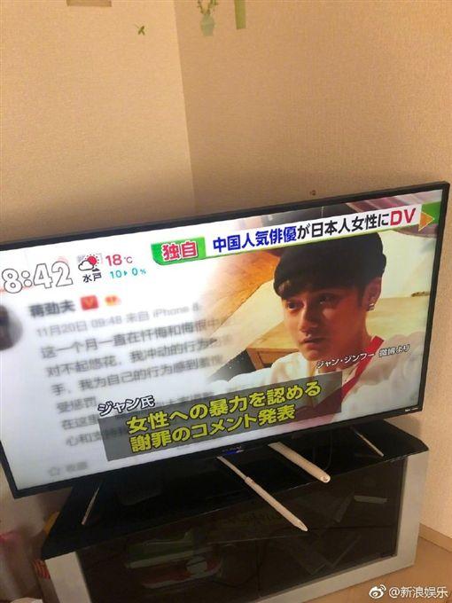 蔣勁夫家暴登上日本電視台/翻攝自微博