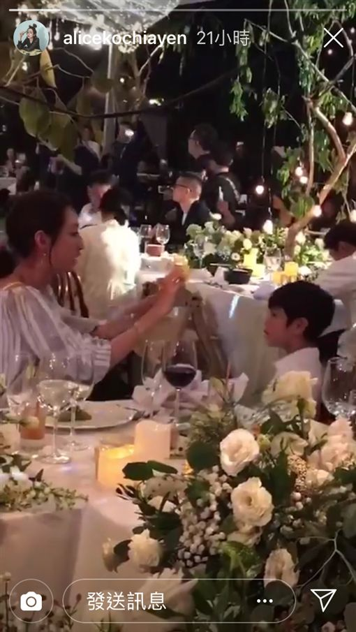 坤達,柯佳嬿/翻攝自柯佳嬿IG
