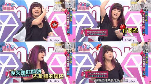 rudy(圖/媽媽好神YT)