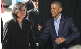 蔡英文 歐巴馬 資料照