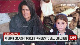 f賣女兒換糧1700