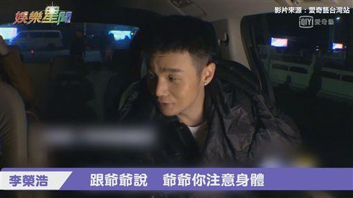 愛奇藝台灣站/中國音樂公告牌/李榮浩/Nine percent