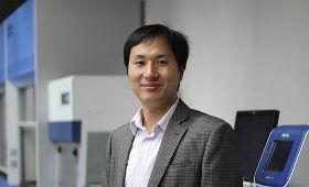 賀建奎宣布基因編輯嬰兒在中國誕生
