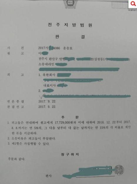 MAMAMOO,輝人,欠債,胰腺癌,離婚(圖/翻攝自韓網)