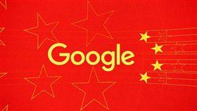 (圖/翻攝自推特)中國,谷歌,Google,蜻蜓計畫,抗議