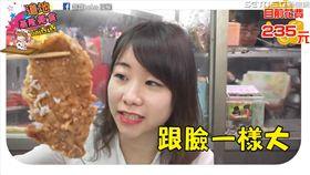 跟臉一樣大的65元排骨飯。(圖/路路LuLu臉書)