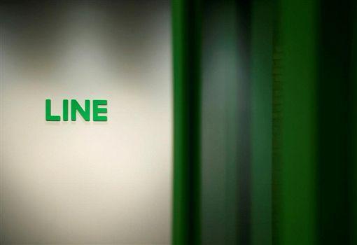 (圖/翻攝自推特)日本,LINE,LINE Bank,銀行,瑞穗金融集團