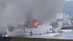 宜蘭南方澳火燒漁船。(圖/翻攝畫面)
