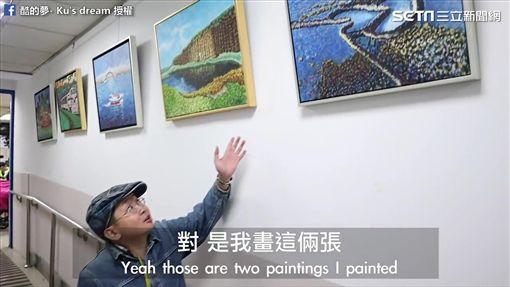 阿堡在老師鼓勵下開始畫畫。(圖/酷的夢- Ku's dream臉書授權)