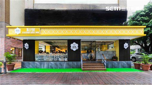 港點,飲茶,天蔥國際餐飲集團,點心專賣店,港粵點心,點8號