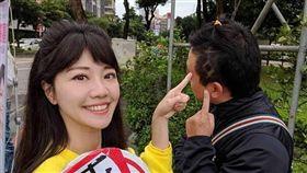 高嘉瑜,台北市議員,九合一選舉,靜脈曲張 圖/翻攝自高嘉瑜臉書