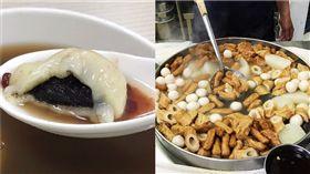 政江號,湯圓,芝麻湯圓,傳統小吃,甜不辣,雞絲麵(記者郭奕均攝影)