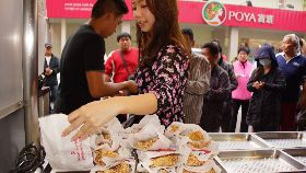 慶祝韓國瑜當選 高市韓粉請雞排(1)