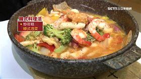 港公仔麵、韓辣炒年糕!火鍋料創意入菜變身主角