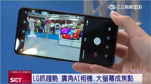 107度廣角鏡頭!LG G7風景、團照全紀錄(業配)