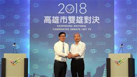 2018高雄市市長候選人電視辯論會,陳其邁、韓國瑜雙雄對決。(記者邱榮吉/攝影)