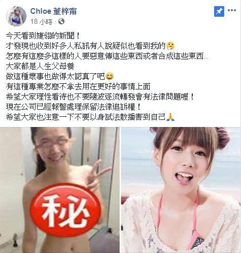 董梓甯/翻攝自臉書