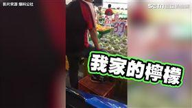 老闆用RAP推銷自家檸檬。(圖/翻攝自爆料公社臉書)