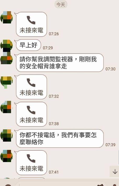 透早狂叩房東「我安全帽被偷」 網友驚:媽寶型房客(圖/抱怨公社)